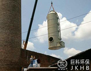湖南省隆回砖厂脱硫除尘项目03